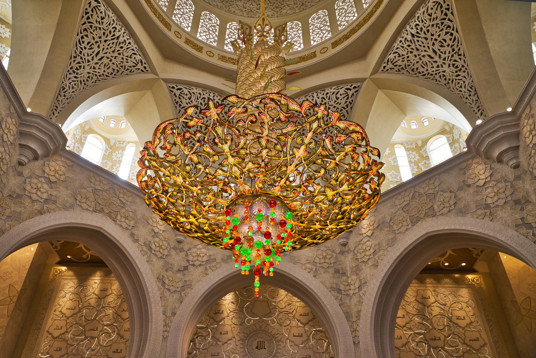 Moschea Abu Dhabi - luci -1299.jpeg