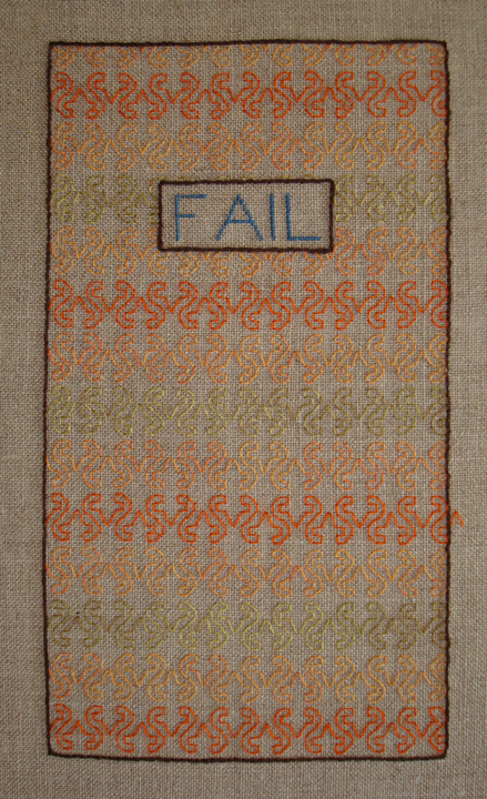 Fail (2006)