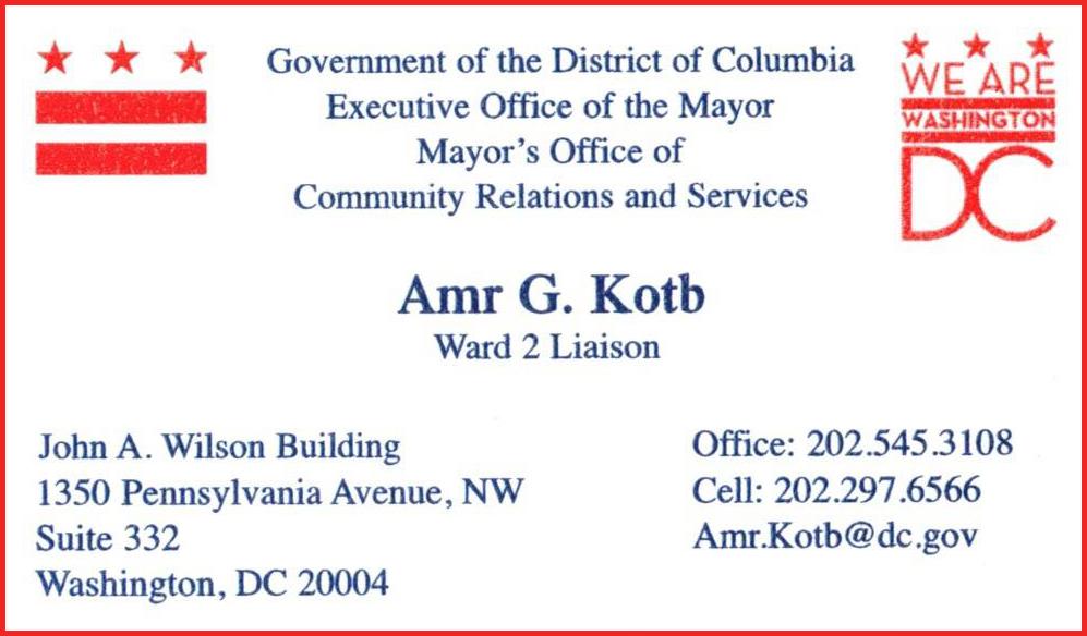 2019.03-Amr-Kotb-card.jpg