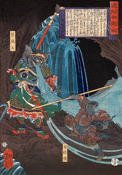 Sun Wu Kong The Monkey Fights the Yellow Wind Demon by  Tsukioka Yoshitoshi