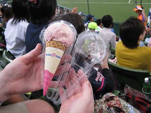 Ice-cream packaged as a treat on a big day out at the game. Photo by  ElCapitanBSC.