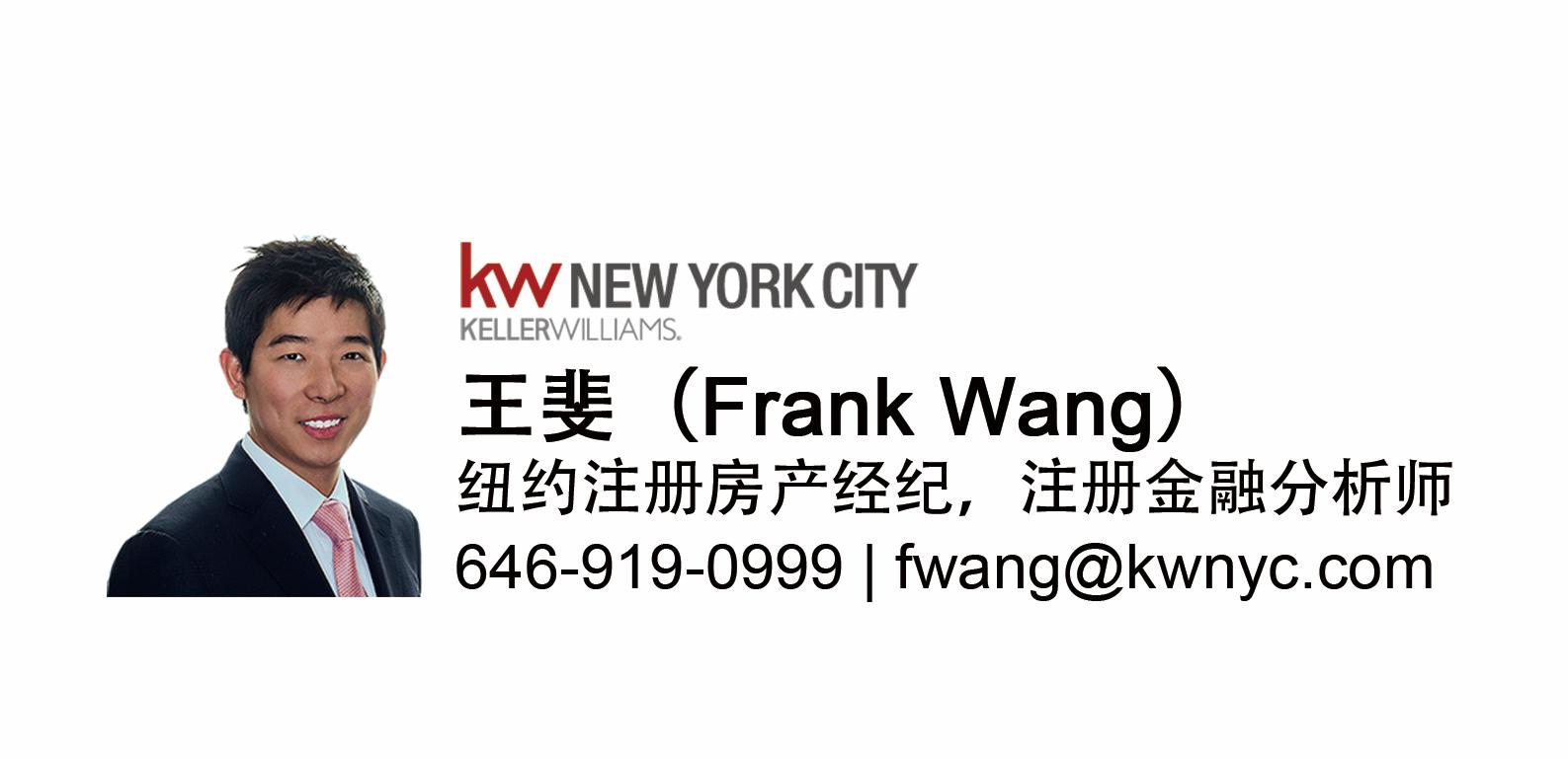 Sponsors_Frank_Wang_Logo