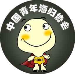 China Youth Returnee Association_logo