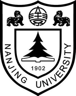 Nanjing_University_Logo