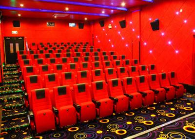 Banner_Screening_Taiyuan
