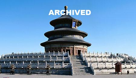 Beijing Premiere  (January 9, 2014)