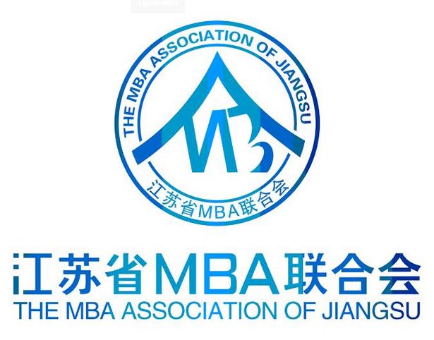The MBA association of Jiangsu