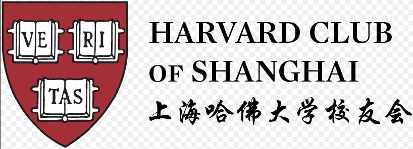 哈佛大学上海校友会 - Google 搜索.png