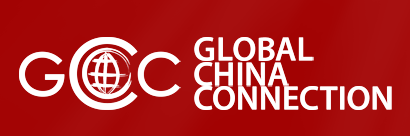GCC-全球中国联接.png