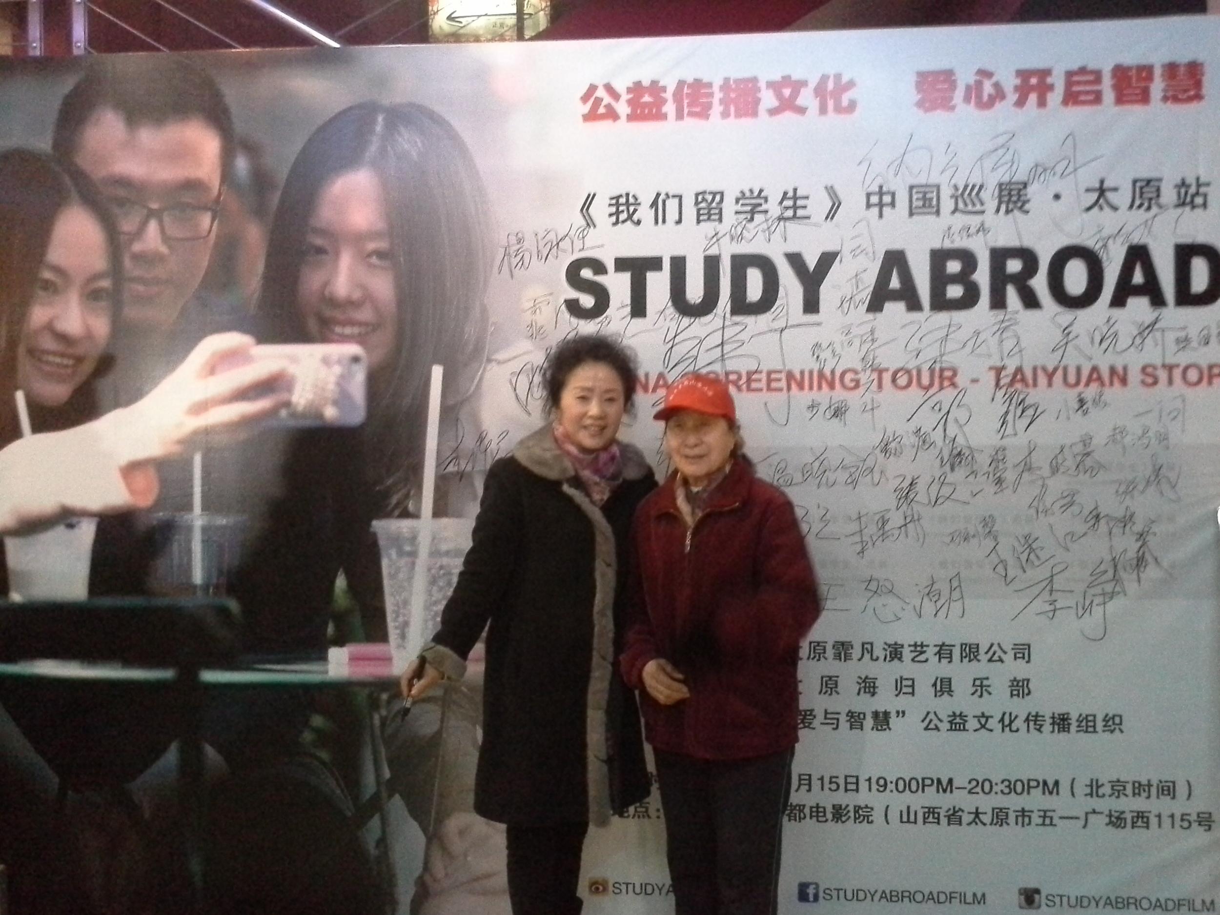 太原妹子姜滢的母亲和外婆.JPG