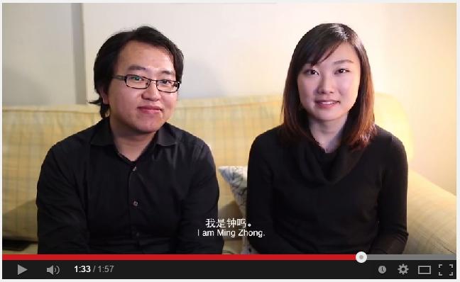 一分钟留学故事分享系列:钟鸣 张砚