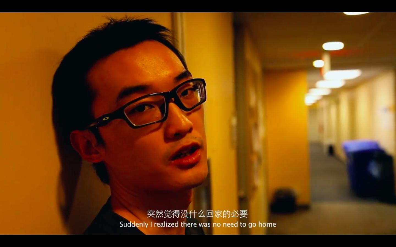 第四集 主人公:许星辰,导演:柯人方