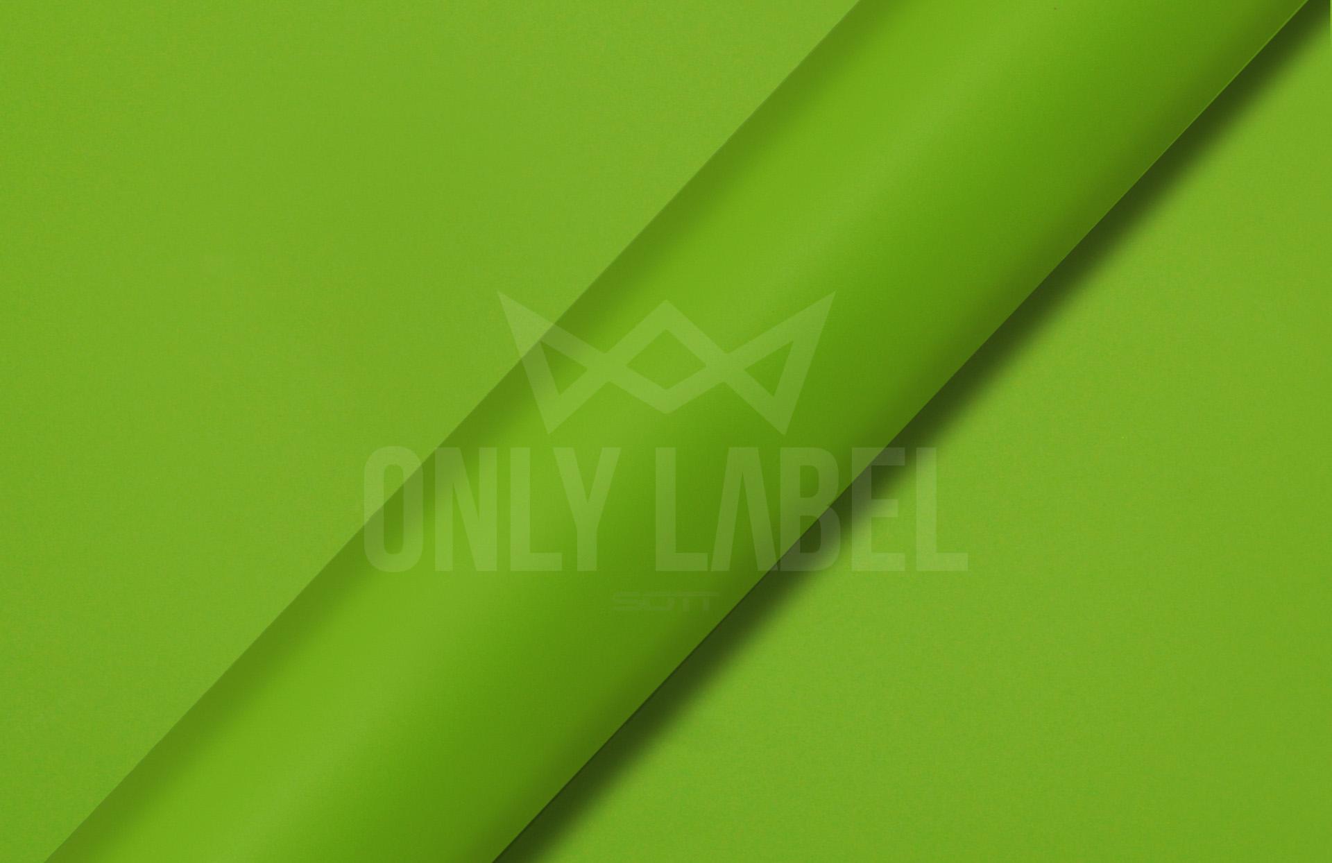 626 toxic green.jpg