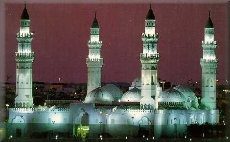 Masjid Al-Qibilatain, Medina