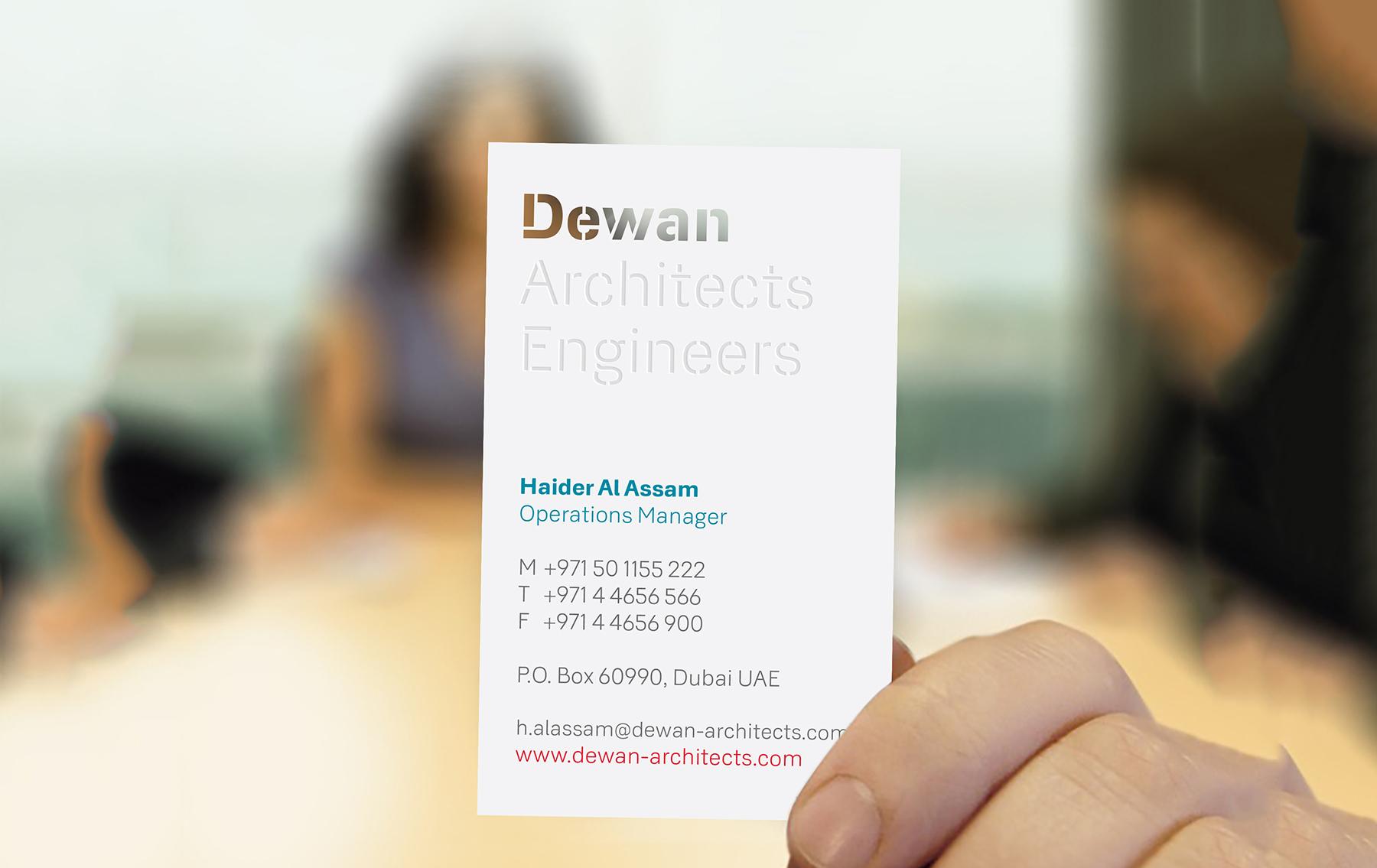 DEWAN-BCARD.jpg