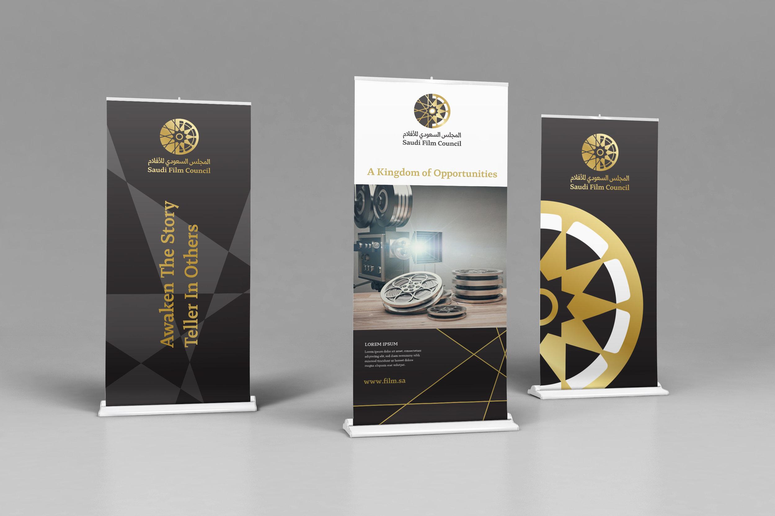 Kalian_Branding_Saudi_Film_Council_Banner2.jpg