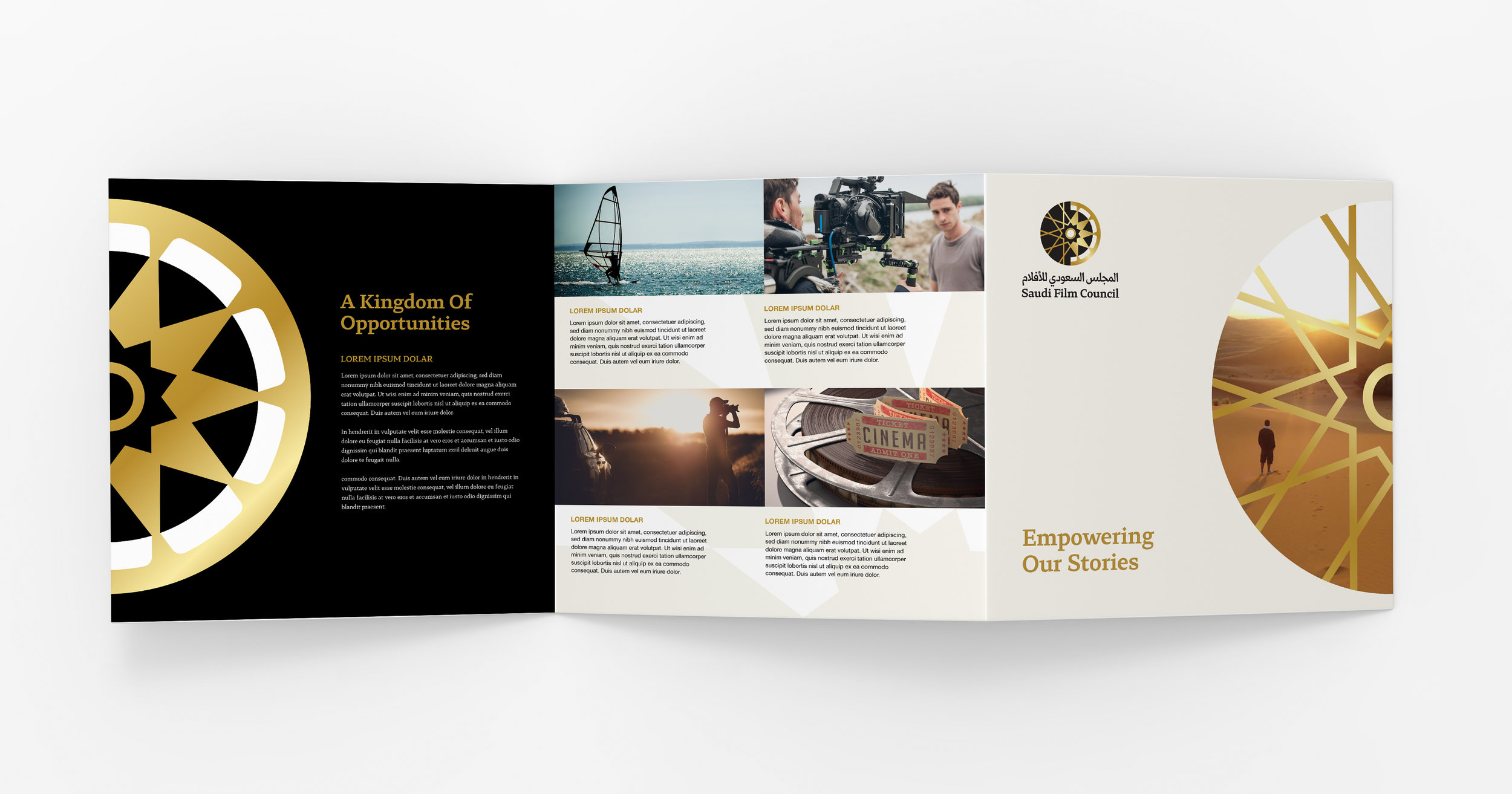 Kalian_Branding_Saudi_Film_Council_Leaflet.jpg