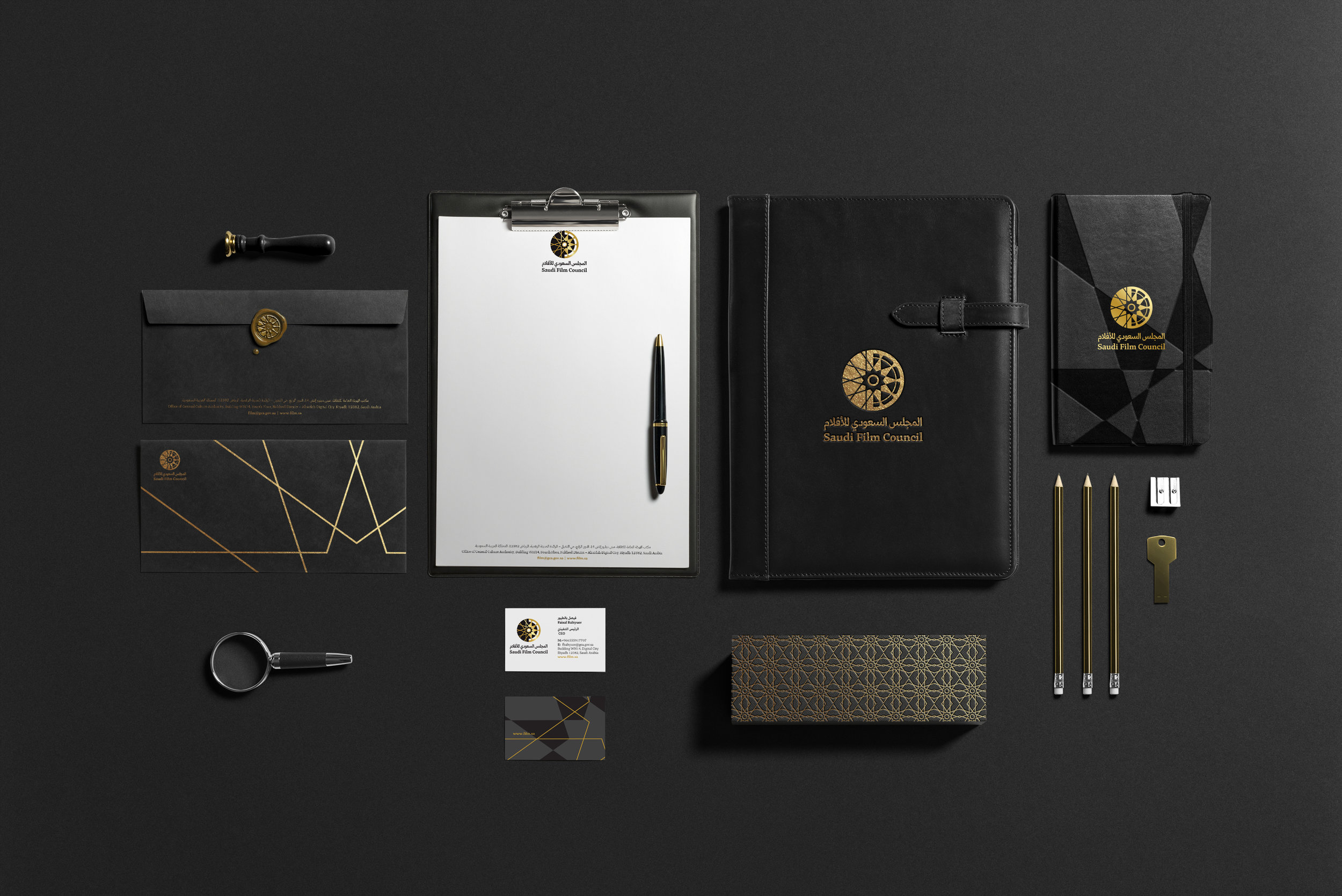 Kalian_Branding_Saudi_Film_Council_Stationery.jpg