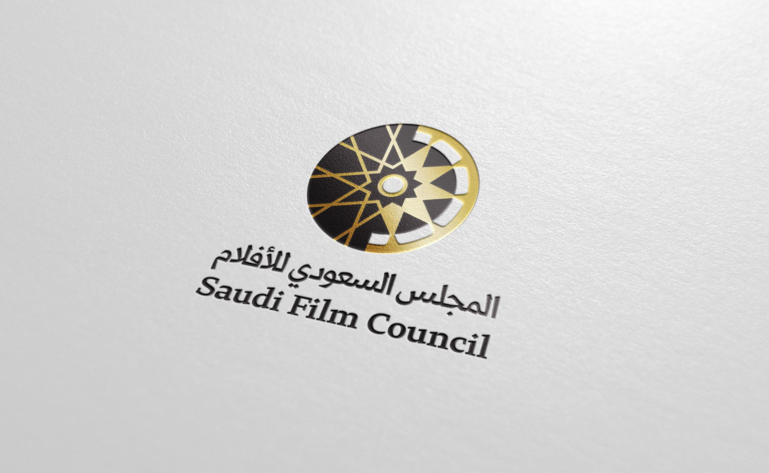Kalian_Branding_Saudi_Film_Council_Logo.jpg