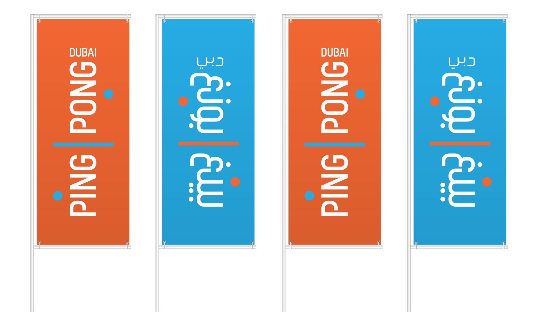 Ping01-business-banner-2.jpg