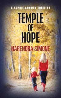 Best Mystery Novels - Debut novel in the trilogy of FBI Special Agent Sophie Kramer.