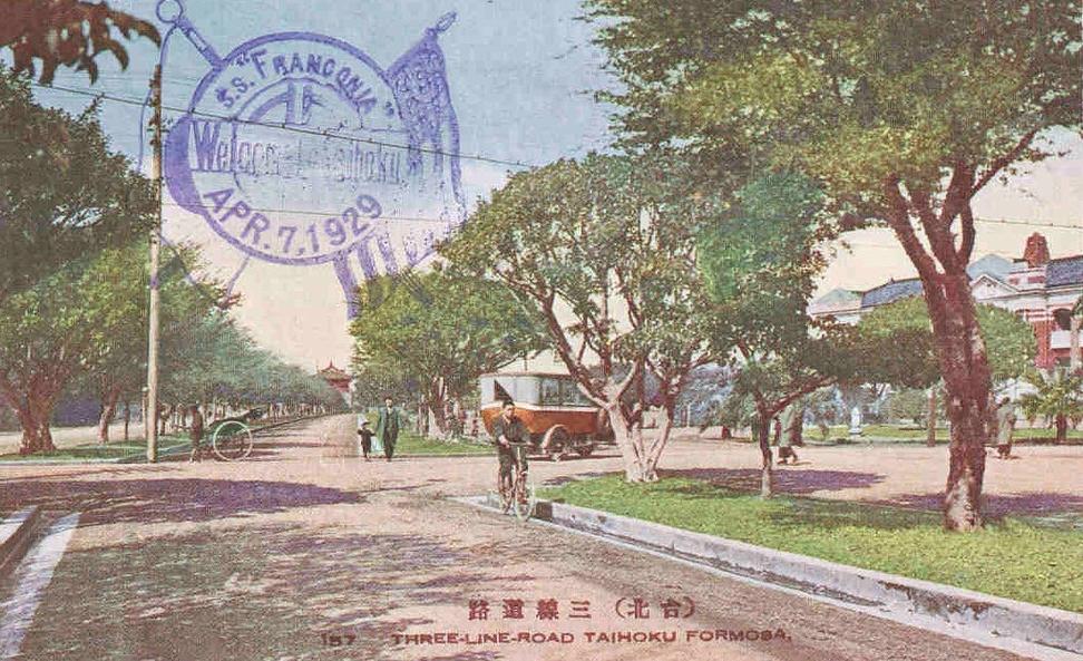 taiwan formosa cities taipei streets taipics140.jpg