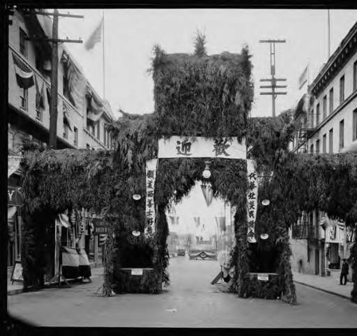 Chinese arch at the Go-Hing carnival, May 1921 :: Credit / Museum of History and Industry