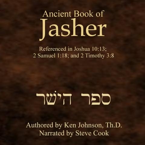 JasherCover1.jpg