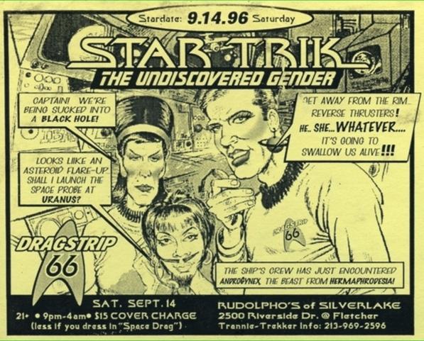 StarTrik.jpg