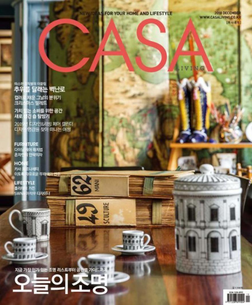 2018/12 - CASA LIVING