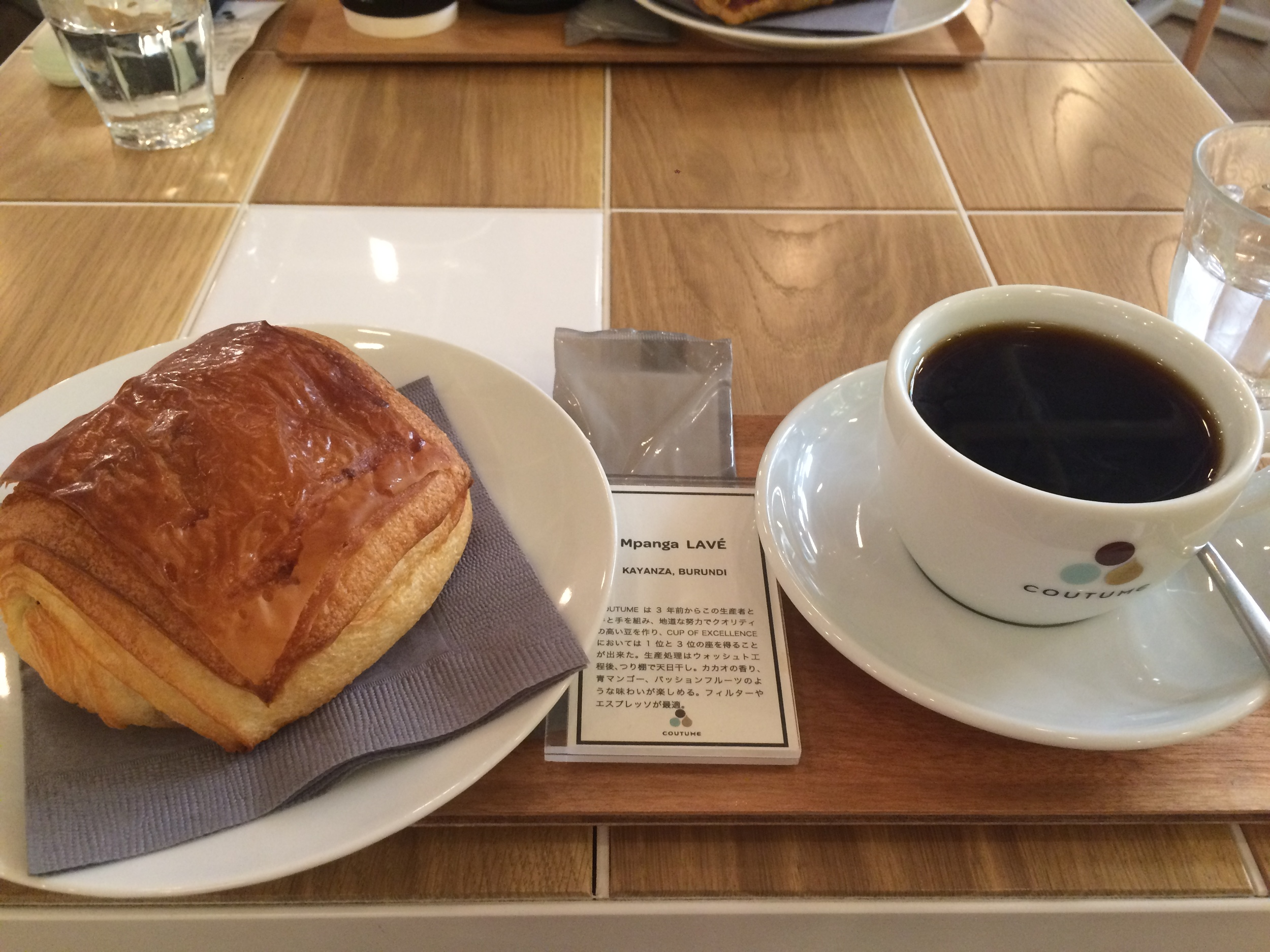 Coutume Coffee and Pain au Chocolat, Tokyo