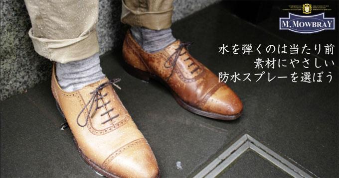 680_tsuyu.jpg