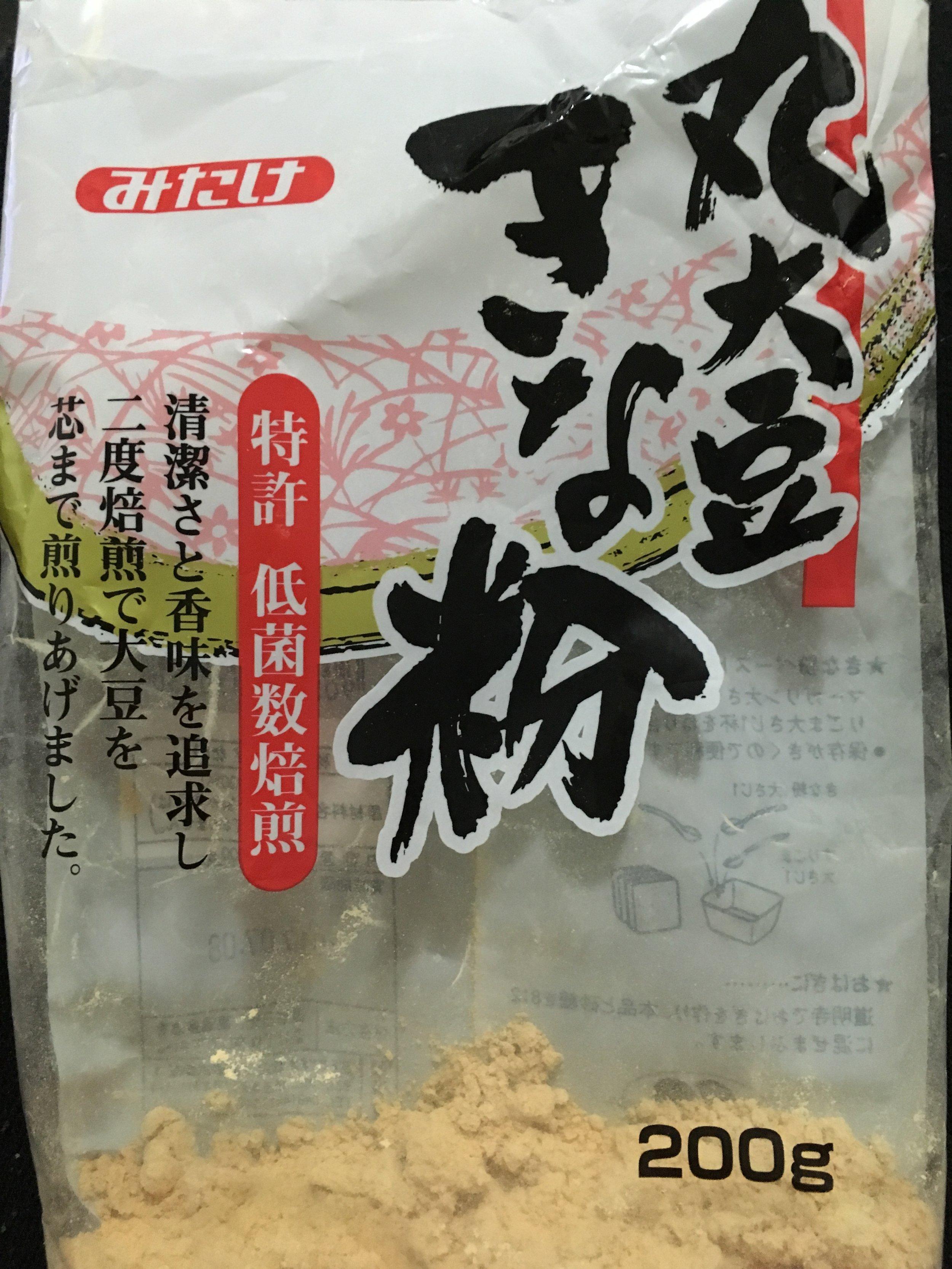 Kinako - Roasted soy bean powder