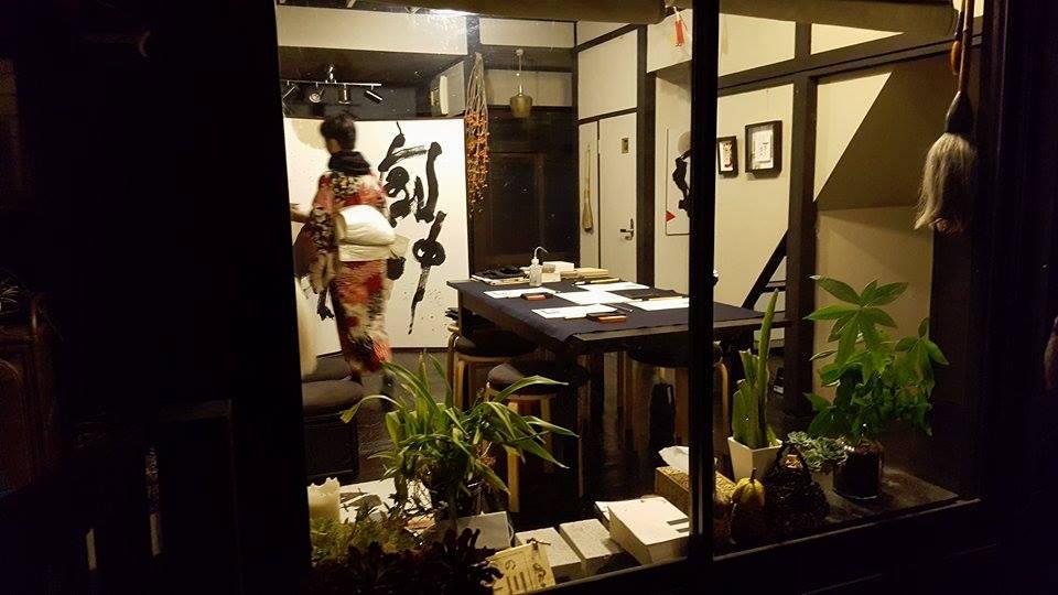 calligraphy studio.jpg