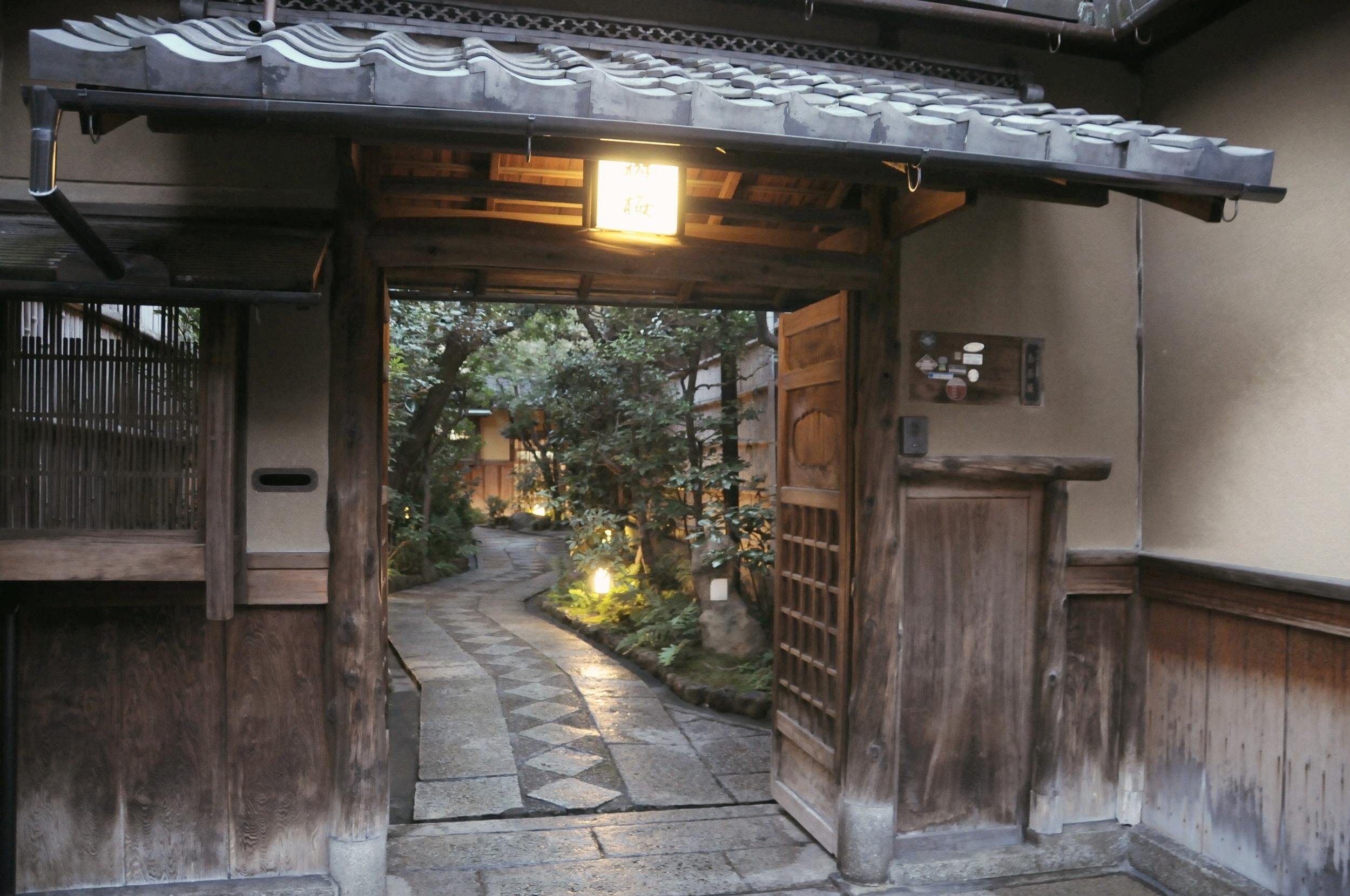 gion machiya entrance.JPG