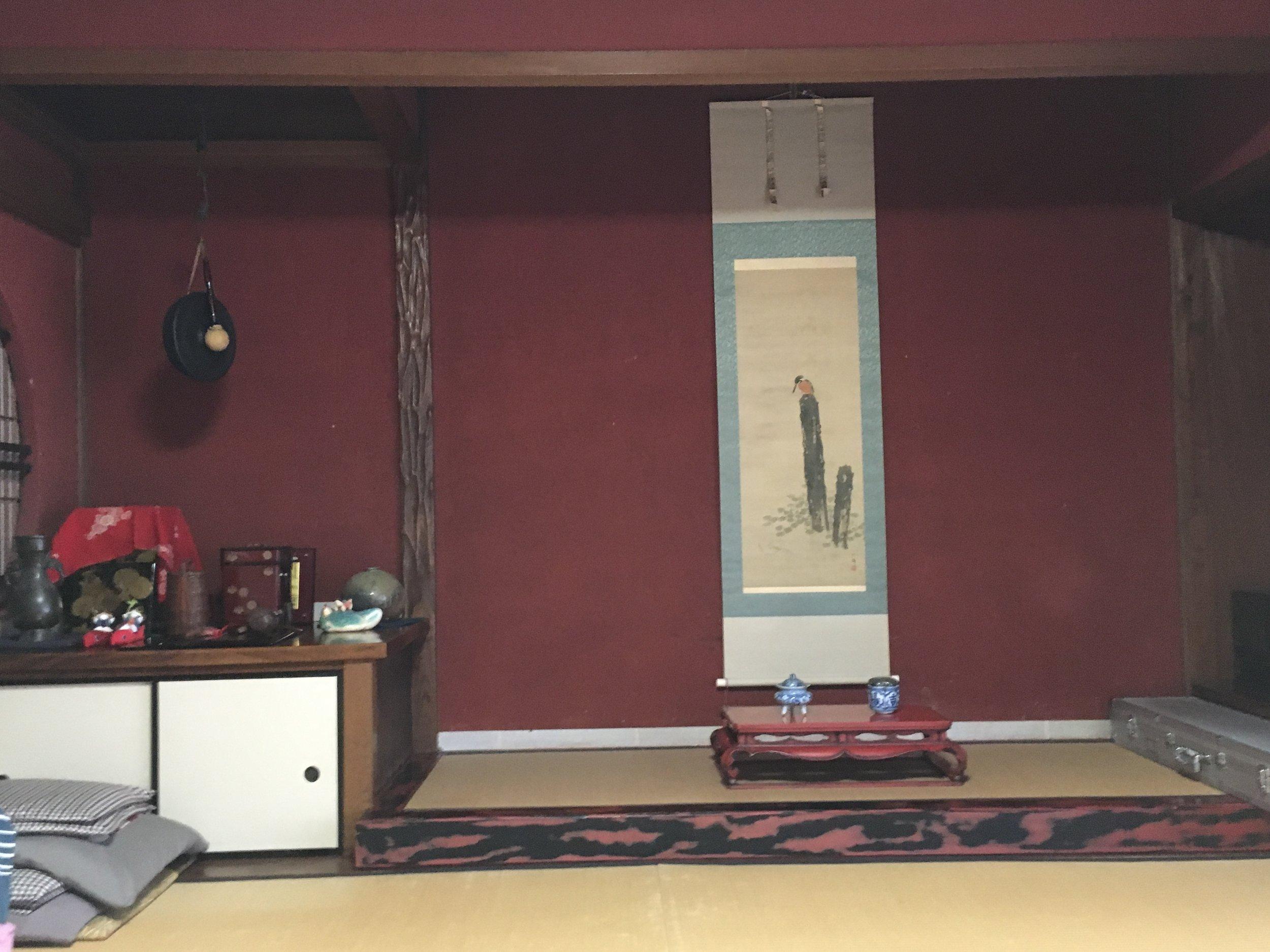 shamisen red room.JPG