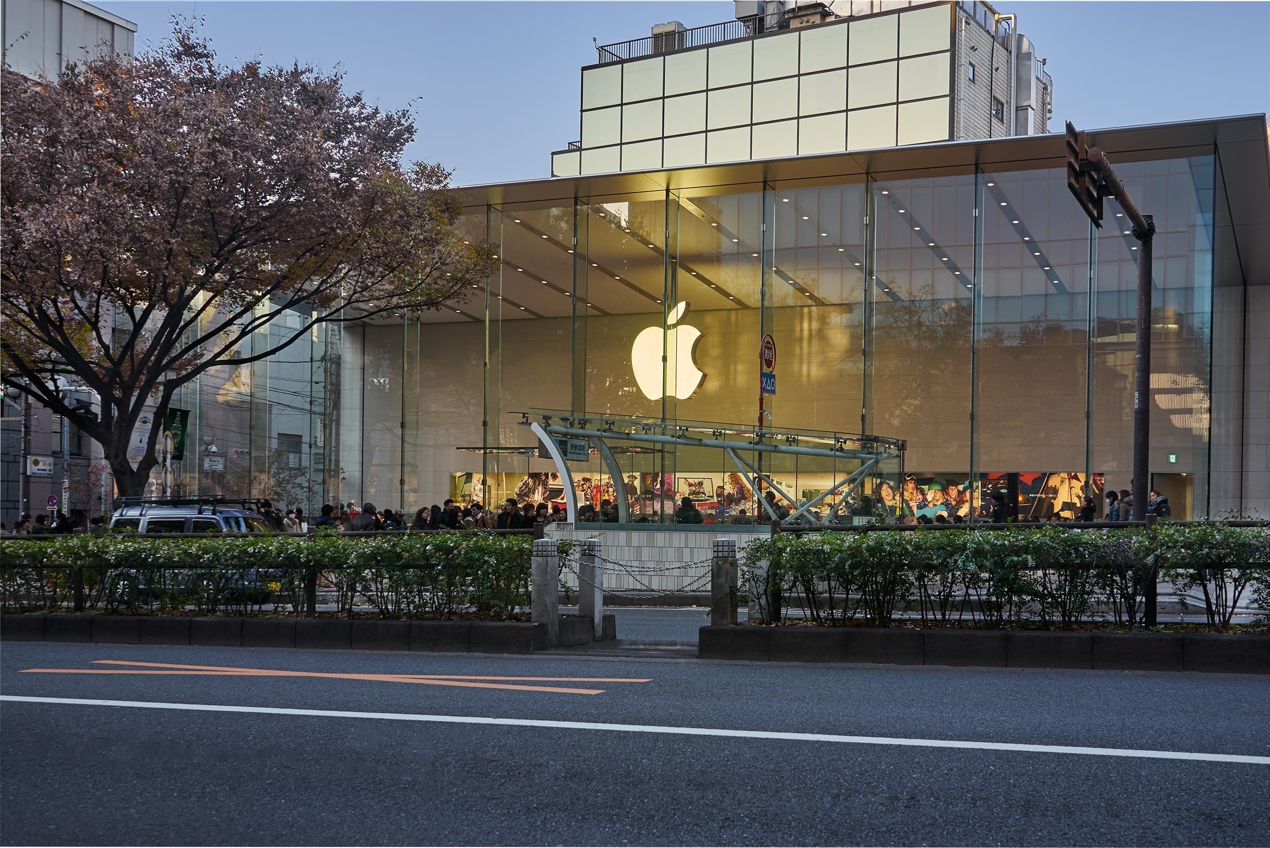 Omotesando Apple Store
