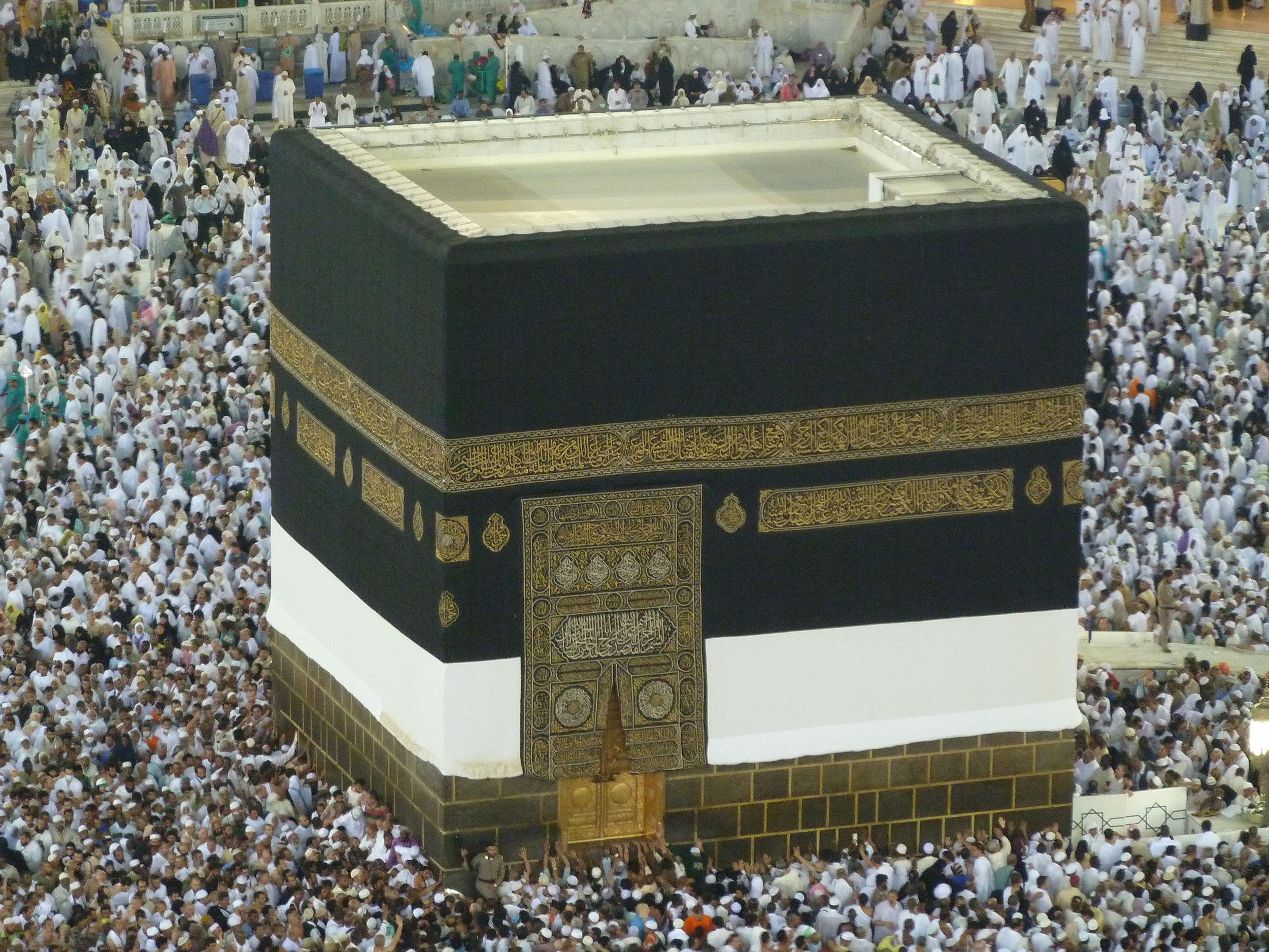 Mosquée_Masjid_el_Haram_à_la_Mecque.jpg