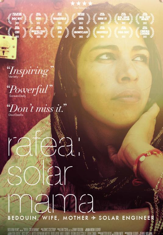 RAFEA: SOLAR MAMA - film -  (additional music)