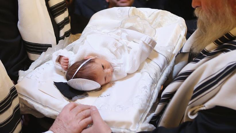 Circumcision-1.jpg
