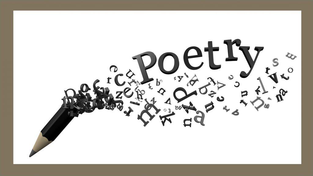 Poetry (2).jpg