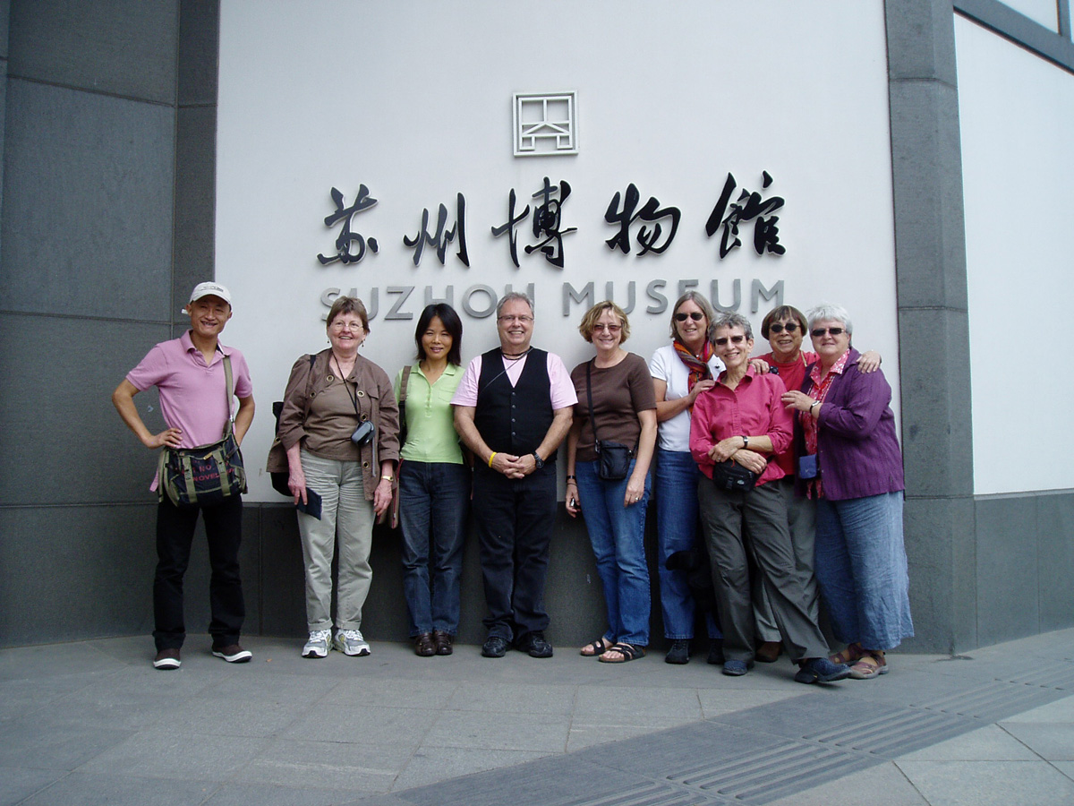 china_2009lg_41.jpg