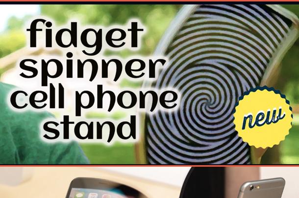 21_fidgetspinner.jpg