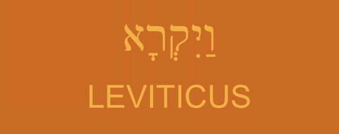 leviticusbutton.jpg