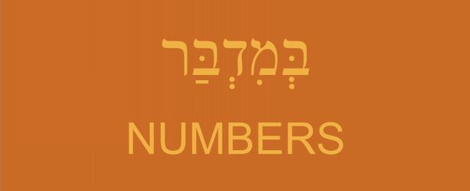 numbersbutton.jpg