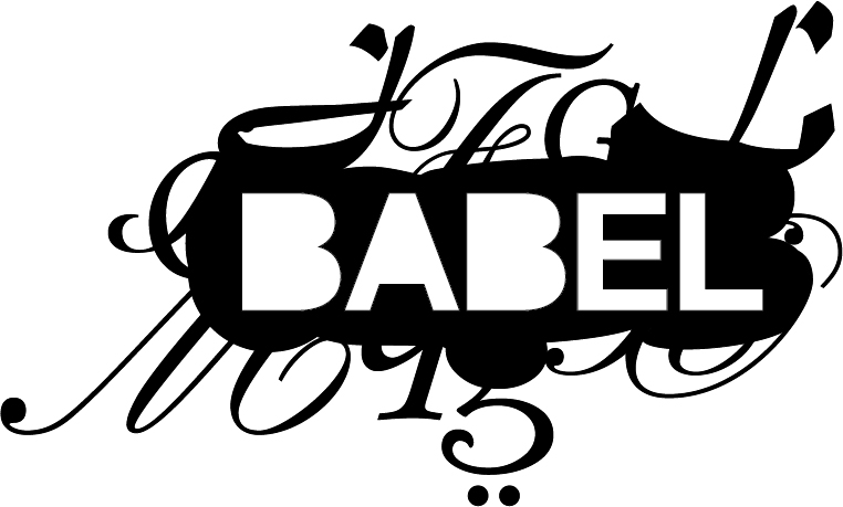 Babel-logo-black.jpg