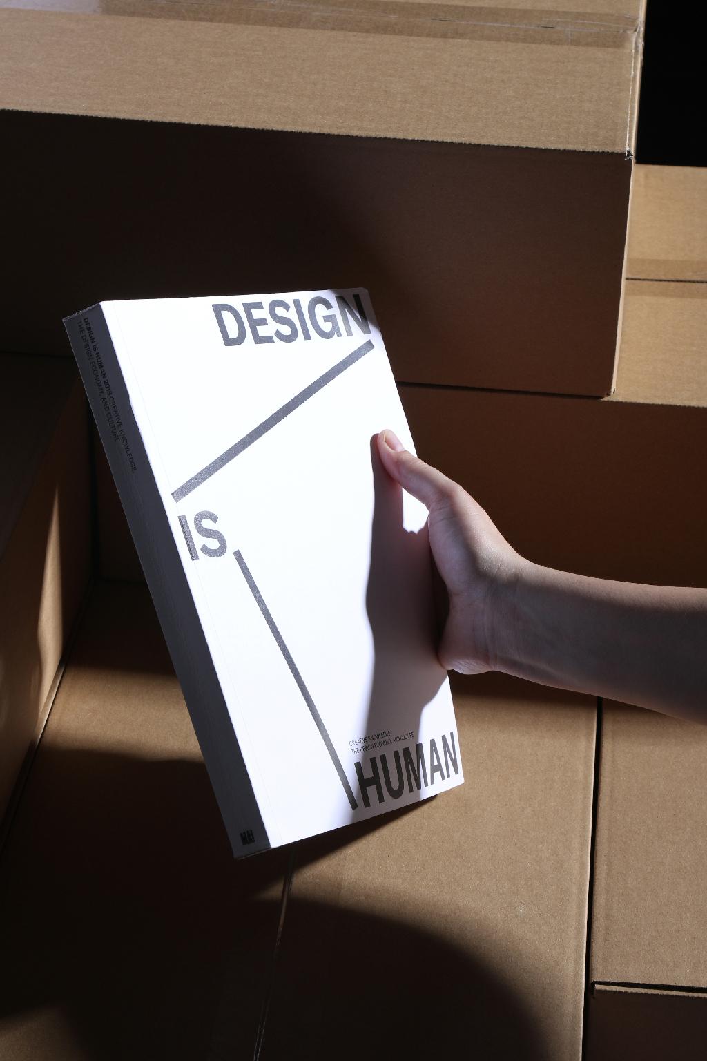Studio-Verena-Hennig-Atlanta-Design-Festival-Book-Design-2018.jpg