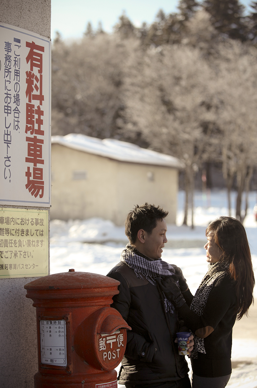 hokkaido tokyo japan . wedding photography by kurt ahs . 5046.jpg