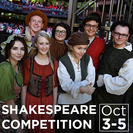 Shakespeare Comp.jpg