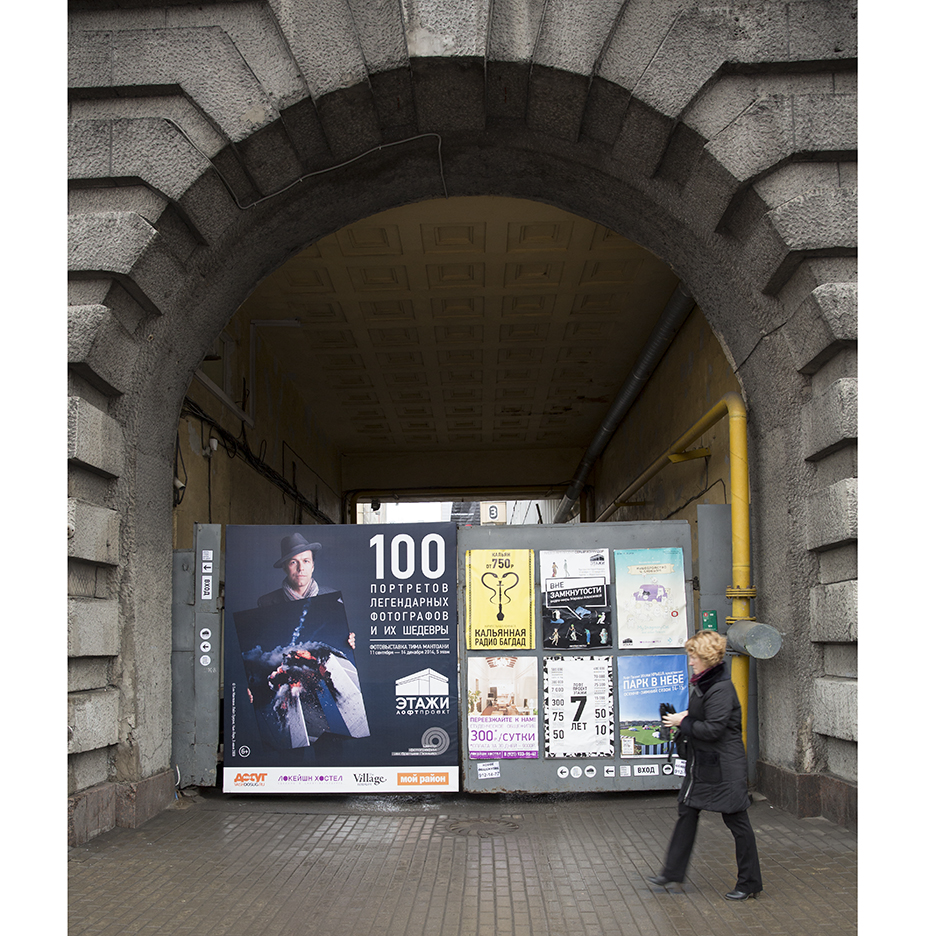 Lyle poster in russia.jpg